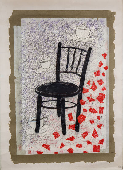 Gilles Massot, 'The Coffee Shop Series, Chinese Brush 5', 1992