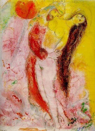 Marc Chagall, 'Gouache pour l'album les mille et une nuit (planche 4)', 1946