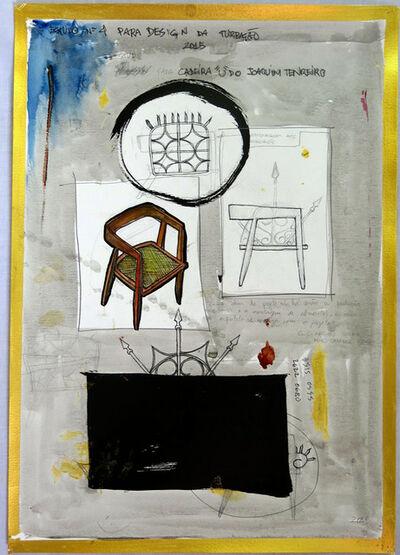 Daniel Murgel, 'Estudo n°4 para Design da Turbação [Study n°4 to Design of Disturbance]', 2015