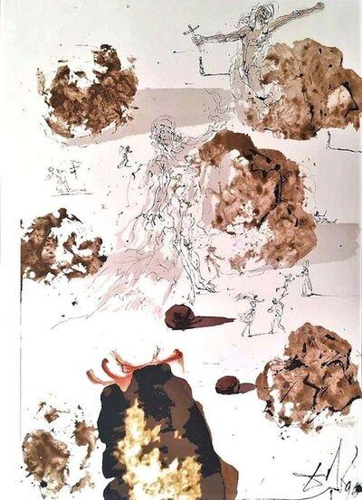 Salvador Dalí, 'Omnes Gentes in Valles Iosaphat', 1964