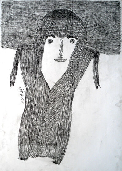Davood Koochaki, 'Untitled', ca. 2010