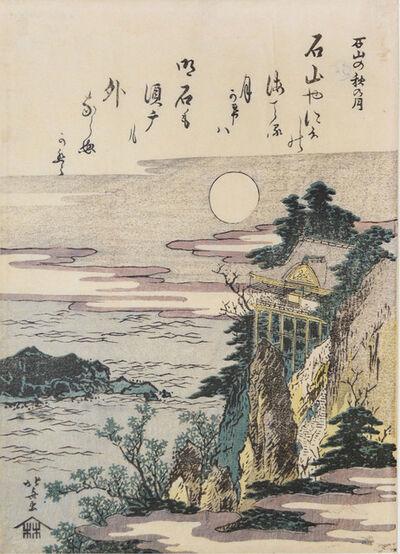 Katsushika Hokusai, 'Autumn Moon at Ishiyama', ca. 1810
