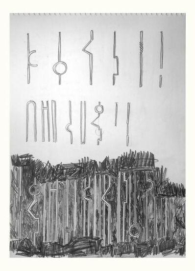 Osías Yanov, 'Sin título (caverna)', 2014