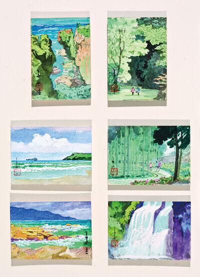 Ma Paisui 馬白水, 'Beauty of Taiwan (7)', 1991-1997