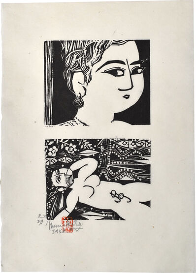 Shiko Munakata, 'The Key by Tanizaki Junichiro: Portrait of Ikuko and Glasses on Her Belly', 1958