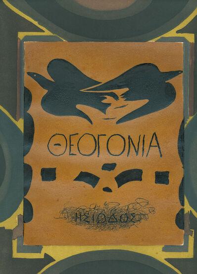 Georges Braque, 'Theogonie (Hesiod)', 1955