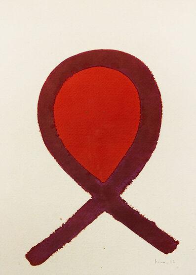 Mira Schendel, 'Untitled', 1982