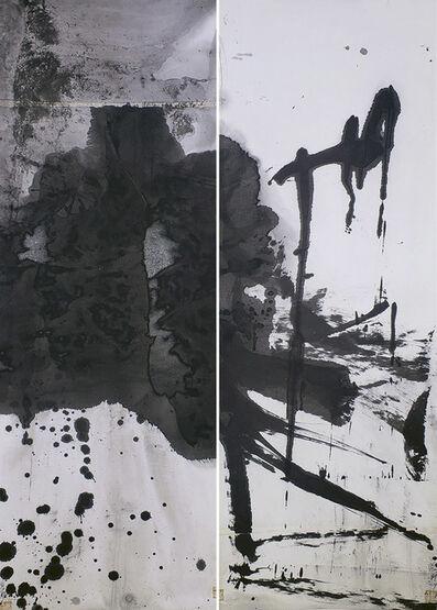 Lan Zhenghui, 'Listen S023', 2019
