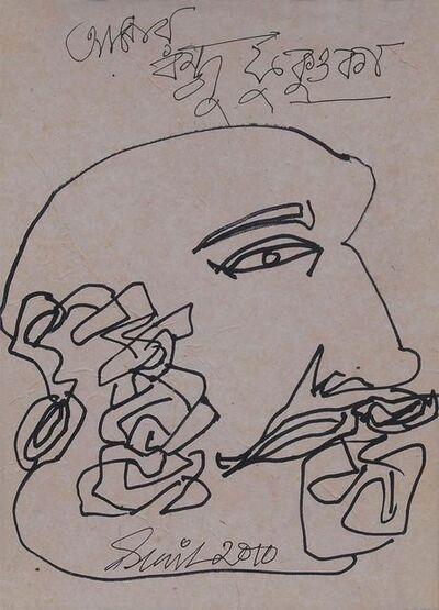 "Sunil Das, 'Head, Ink on Paper by Padma Shree Artist Sunil Das ""In Stock""', 2010"