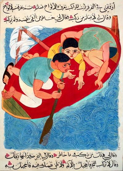 Houssam Ballan, 'Untitled', 2014