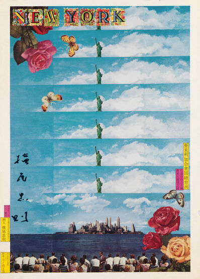 Tadanori Yokoo, 'NEW YORK - STATUE OF LIBERTY', 1968