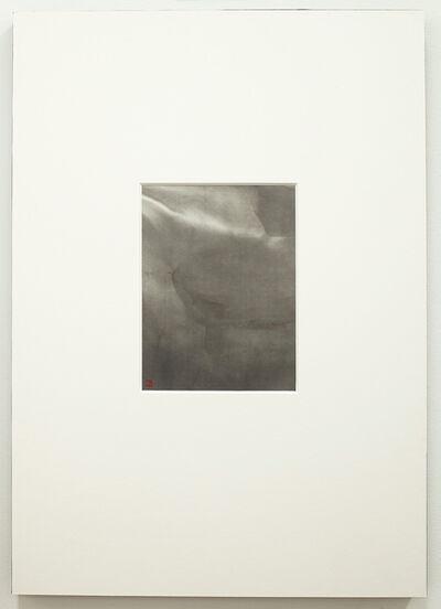 REIKO TSUNASHIMA, 'Healing Light', 2010