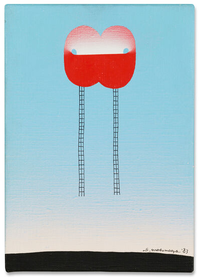 Sadamasa Motonaga, 'Floating two red ovals', 1983