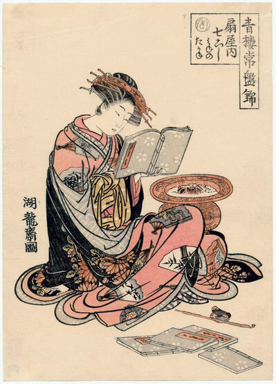 Isoda Koryusai, 'The Courtesan Nanakoshi Reading', ca. 1776