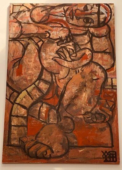 Wayne Forte, 'La Gosta II', 1993