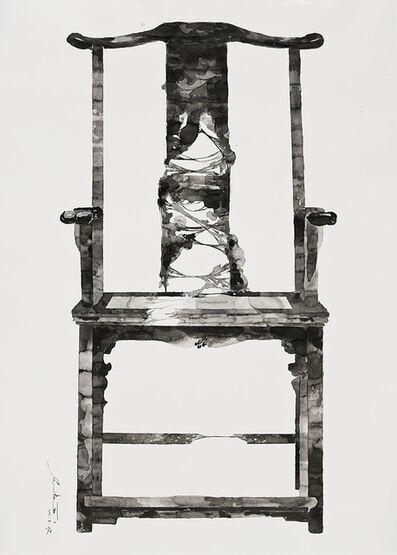 Yang Kai (b. 1987), 'Ceremony - 12', 2013