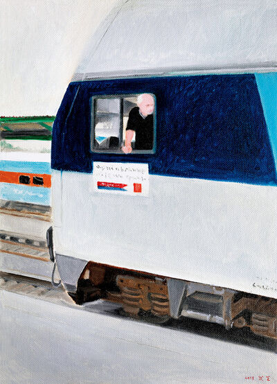 Wu Yi 武艺, 'WaitingNo.1等 待 之 一', 2013