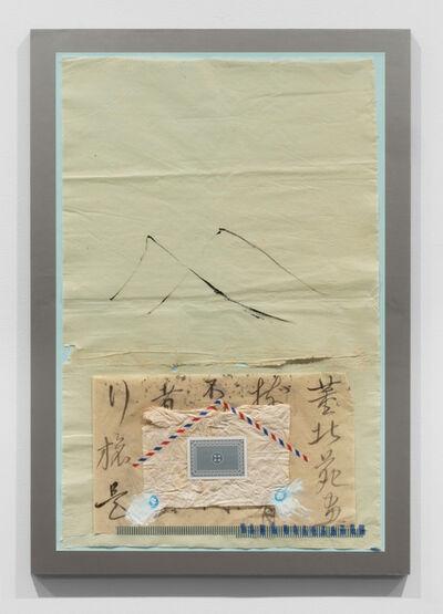 Xu Jiong 许炯, 'Landscape', 2020