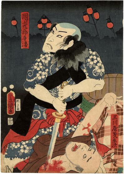 Utagawa Toyokuni III (Utagawa Kunisada), 'Tattooed Danshichi Stabbing Behind his Back', 1855