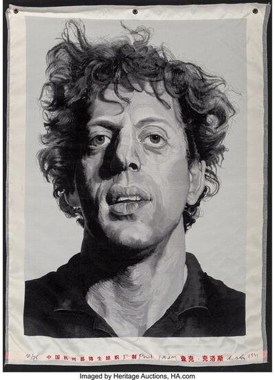 Chuck Close, 'Phil , from the BAM III portfolio', 1991
