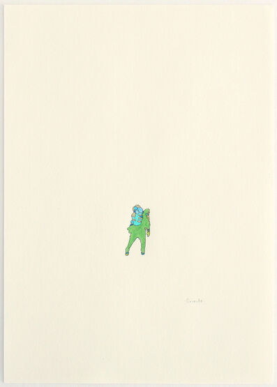 Cesar González, 'Los Alquimistas (Oriente)', 2017