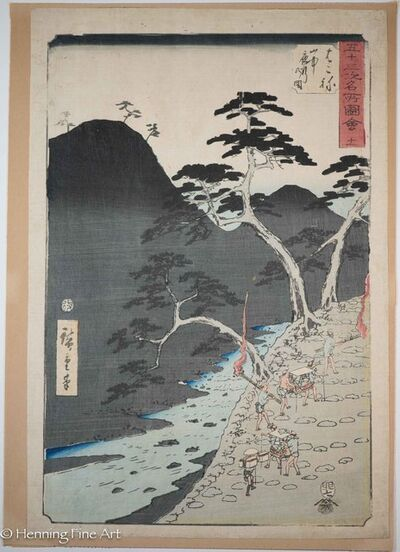 Utagawa Hiroshige (Andō Hiroshige), 'Traveling at Night Through the Hakone Mountains - No. 11', 1855