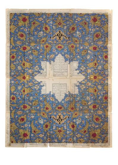 Ala Ebtekar, 'Under Every Deep a Lower Deep Opens (Hafez)', 2015