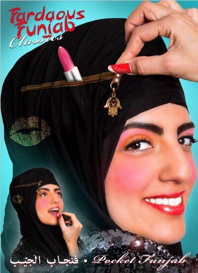 Meriem Bennani, 'Classic Pocket Funjab from the Fardaous Funjab Catalog', 2015