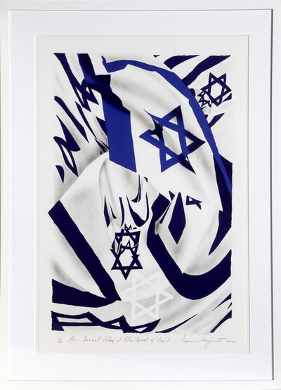 James Rosenquist, 'Israel Flag at the Speed of Light', 2006