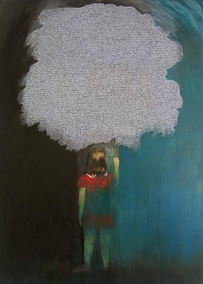 Katayoun Rouhi, 'Où est la demeure de l'Ami', 2006