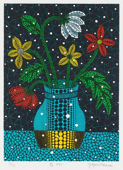 Yayoi Kusama, 'Flower', 1997
