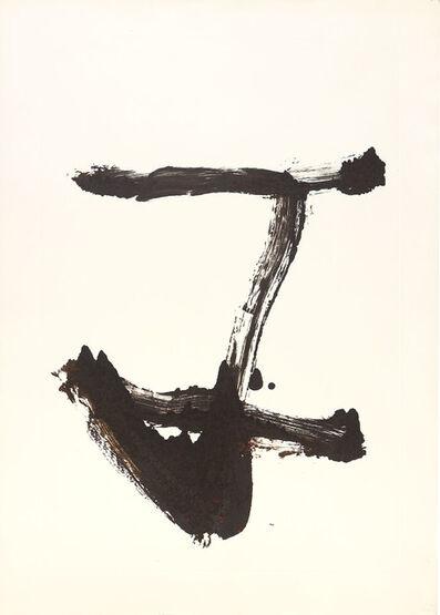 Robert Motherwell, 'Untitled 1974', 1974