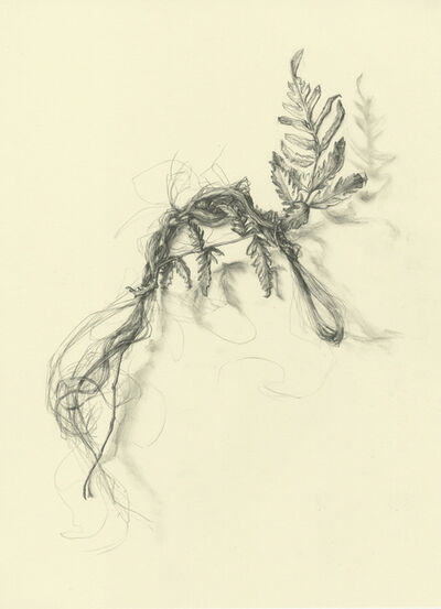 Amanda Besl, 'Sincerity', 2014