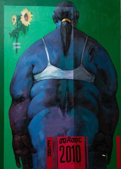 Dawit Abebe, 'Edit 2', 2019