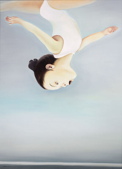 Lin Hairong, 'Untitled'