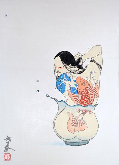 Hideo Takeda, 'Japan', 2016