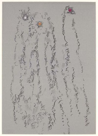 "Max Ernst, 'Untitled - From ""Les Chiens ont soif""', 1964"