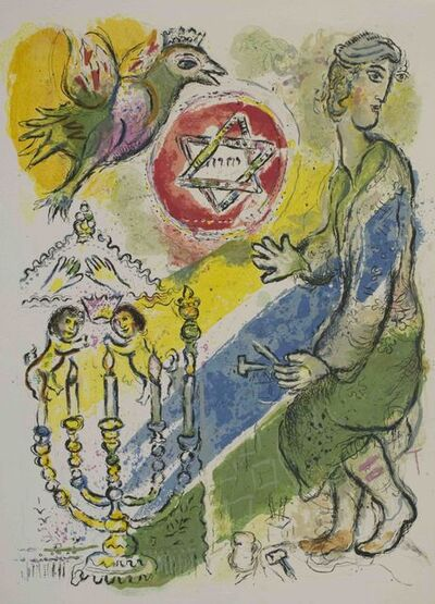 Marc Chagall, 'Exodus - Star', 1994