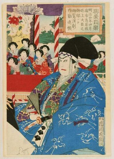 """Toyohara Kunichika, ' Kabuki Scene from """"Kanjincho""""', ca. 1887"""