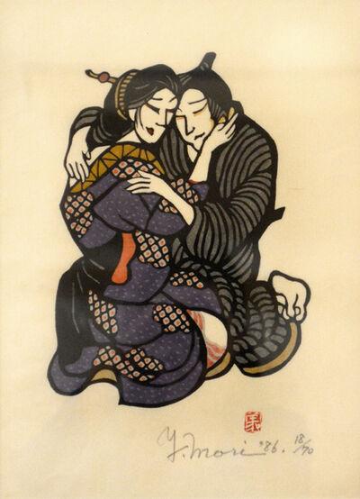 Yoshitoshi Mori, 'Lovers', 1986