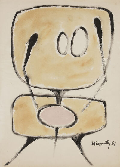 Philippe Hiquily, 'Composition', 1961