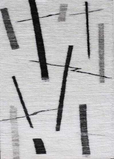 Su Shangzhou 苏上舟, 'Supremacy, Harmony No.11', 2015