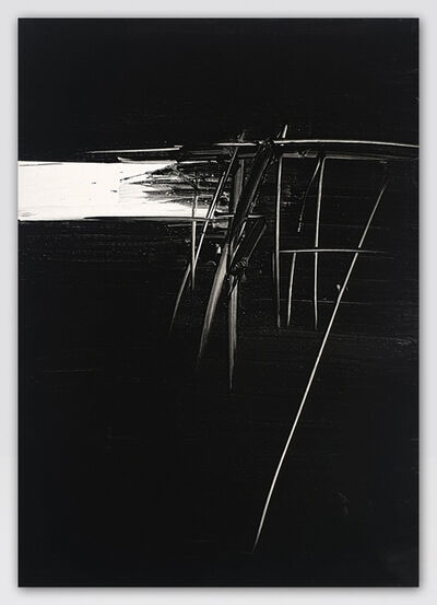 André Marfaing, 'Z.51', 1980