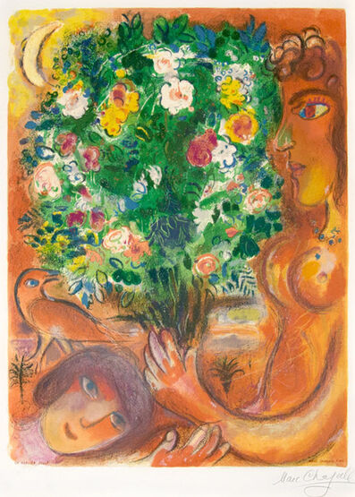 Marc Chagall, 'Femme au Bouquet (Woman with Bouquet)', 1967