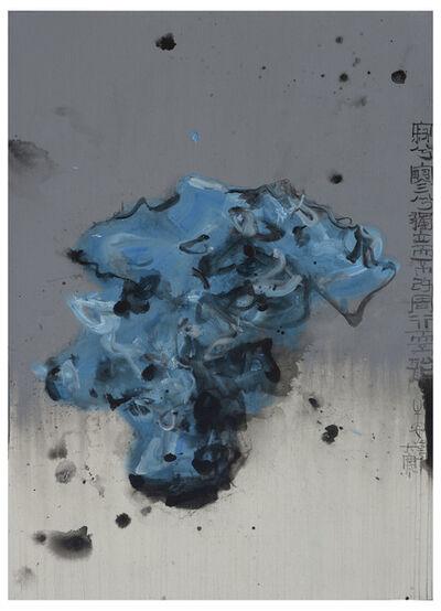 Ann Niu 牛安, 'Jiangnan Series - Blue 2', 2015