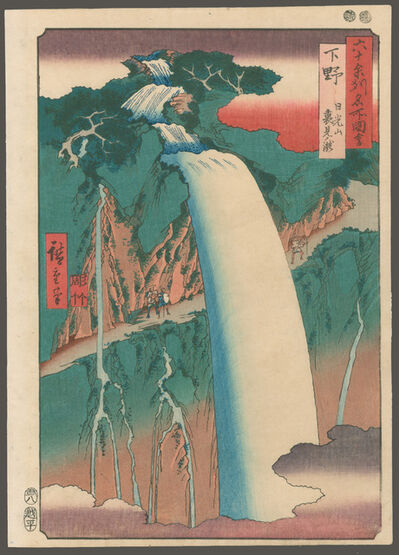 Utagawa Hiroshige (Andō Hiroshige), 'Back-view of the Waterfall in the Nikko Mountains in Shimozuke Province', 1853