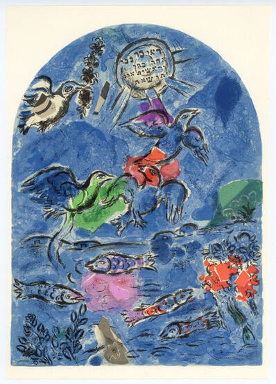 Marc Chagall, 'The Jerusalem Windows: Reuben', 1962