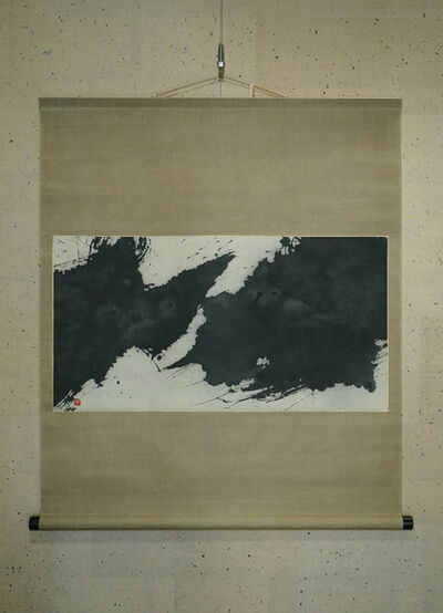 Shiro Tsujimura, 'Abstract', 2019