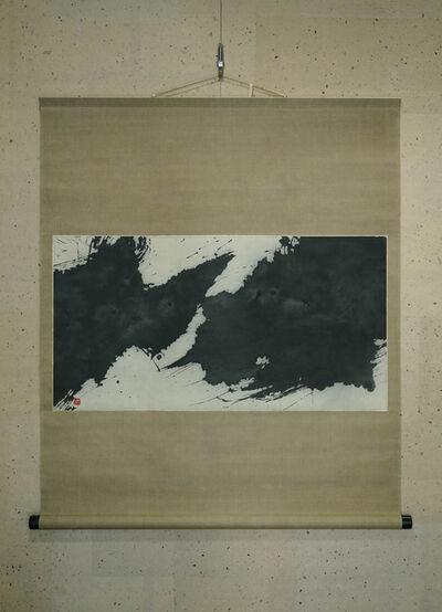 Shiro Tsujimura, 'Abstract st01040', 2019