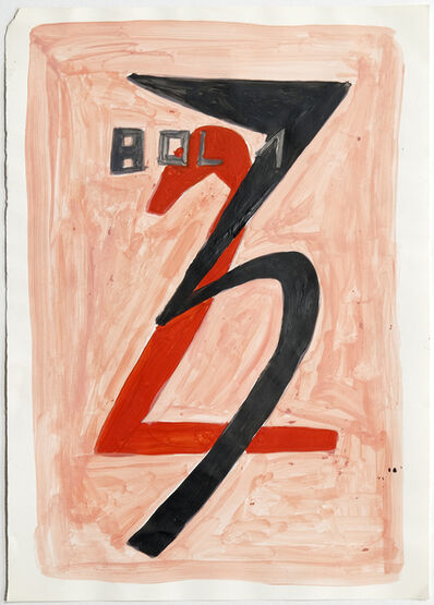 Mladen Stilinovic, 'Bol 1,2,3', 1990